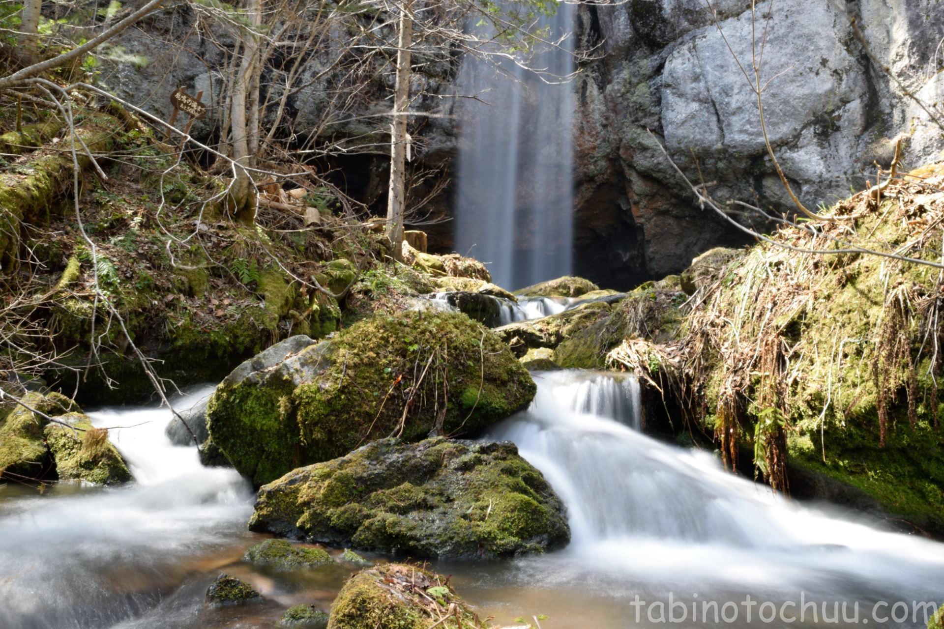 山彦の滝 滝から川へ