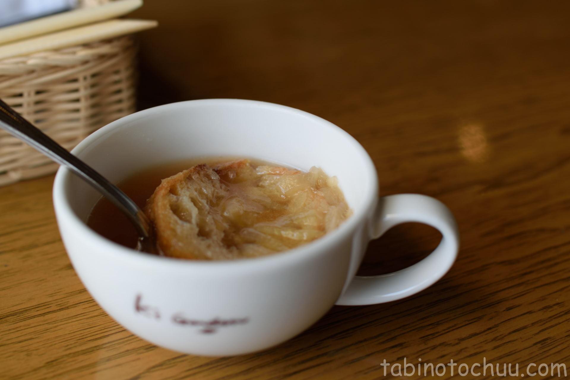 ガーデンレストラン スープ