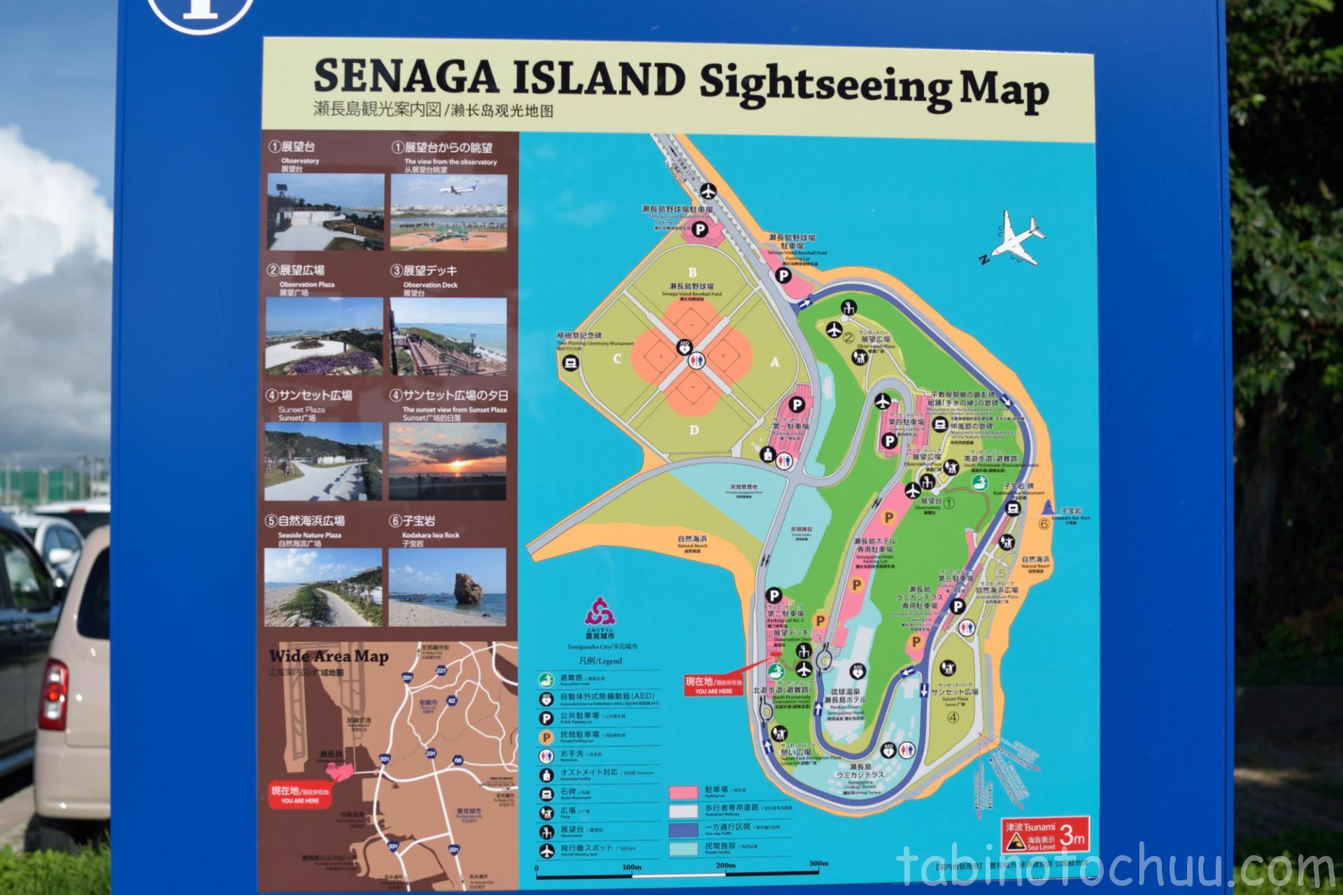 瀬長島 マップ