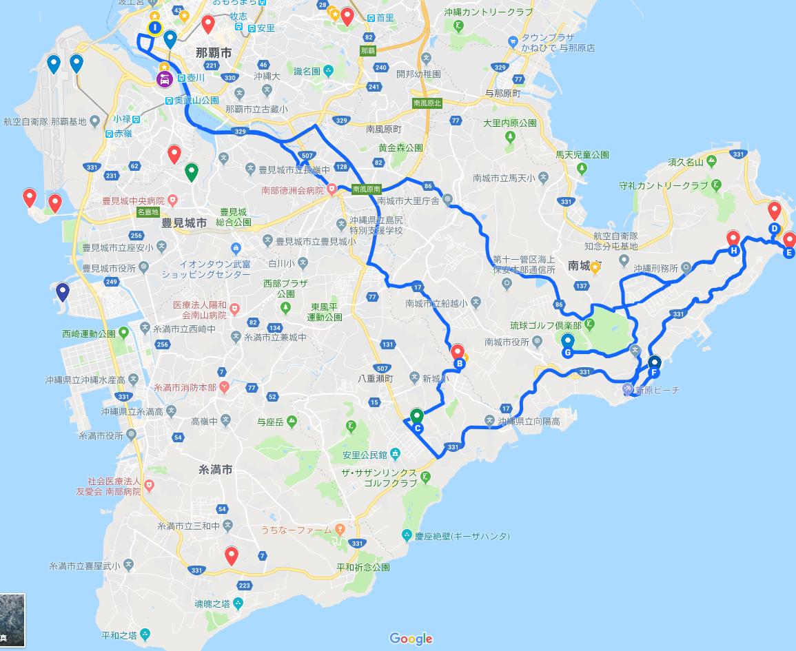 沖縄本島旅行2017ルート3日目