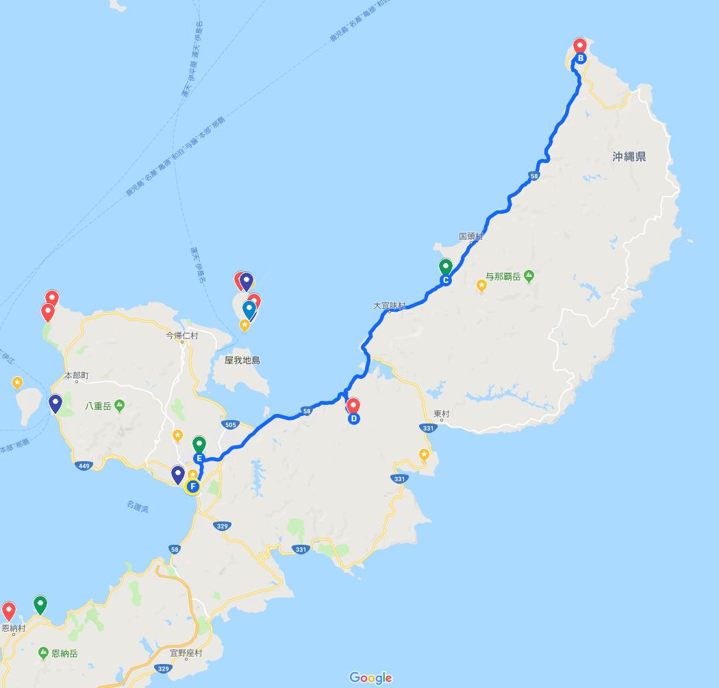 沖縄本島旅行2017ルート5日目