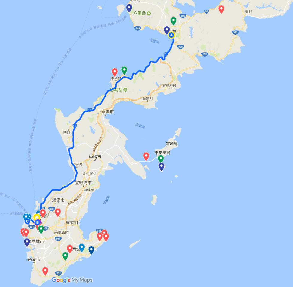 沖縄本島旅行2017ルート8日目