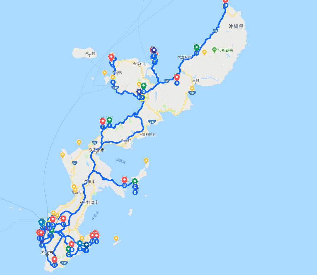 沖縄本島旅行2017全ルート