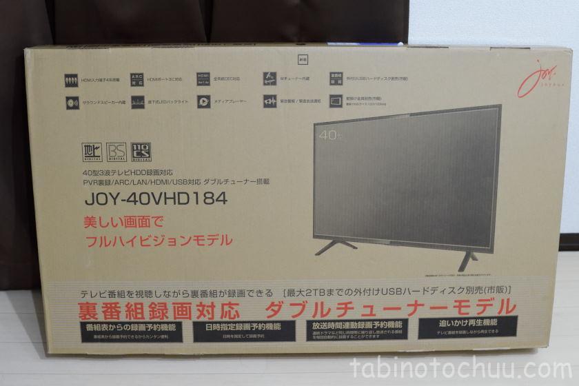 JOY-40VHD184