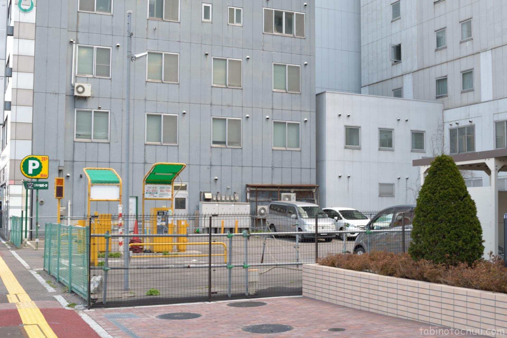 函館駅近くのコインパーキング