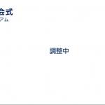 開会式、閉会式 座席&チケット価格【2020年東京オリンピック】