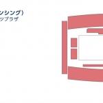 近代五種(フェンシング)座席&チケット価格【2020年東京オリンピック】
